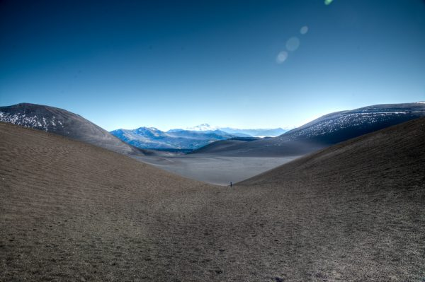 Chilian Volcano: Lonquimay