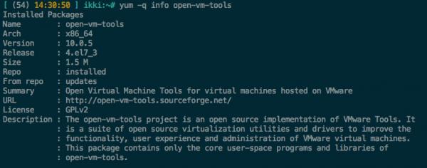 Open VM Tools example in CentOS