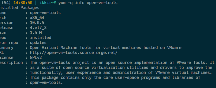 Open VM Tools example in CentOS